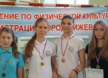 Медалисты рейтингового турнира среди девушек