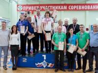 Чемпионат РФ 2015, микст