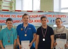 Медалисты рейтингового турнира среди юношей